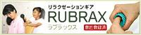 rubrax