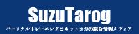 SuzuTarog