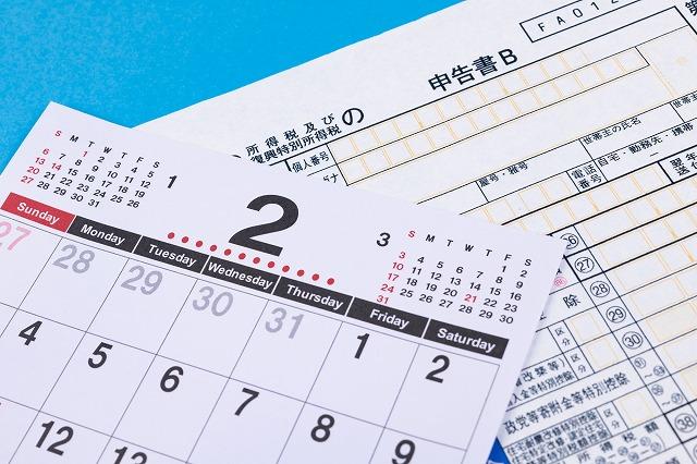 カレンダーと申告書の写真